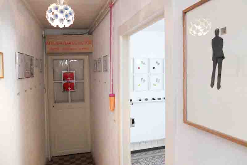 expo galerie Rarès V