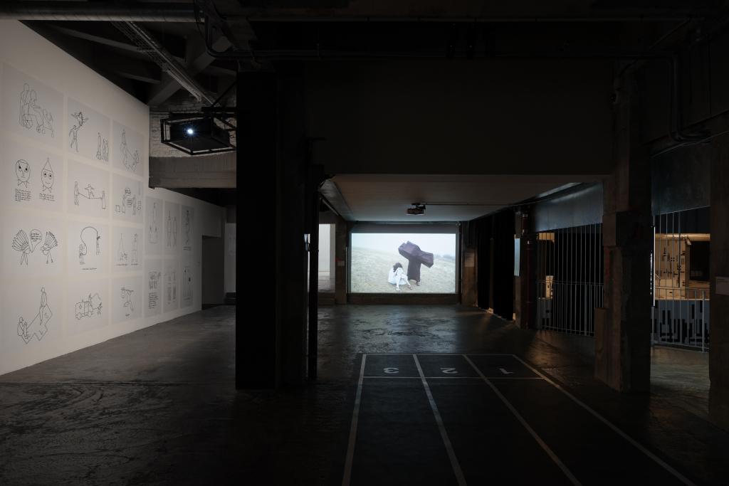 expo Palais de Tokyo 07