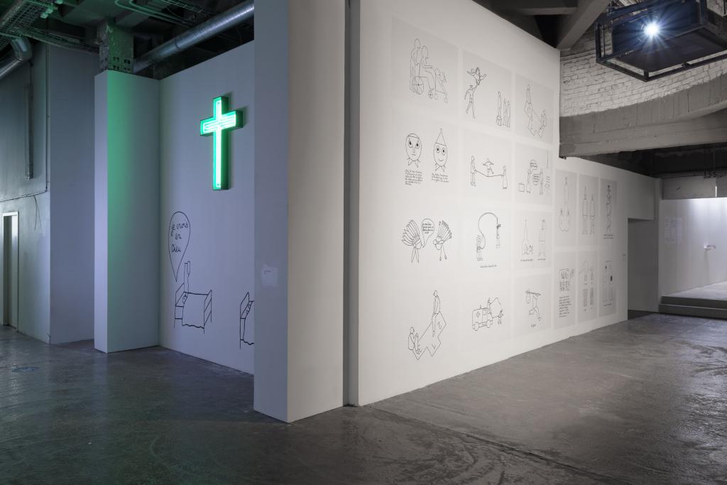 expo Palais de Tokyo 11