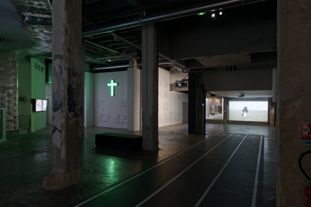 expo Palais de Tokyo 13