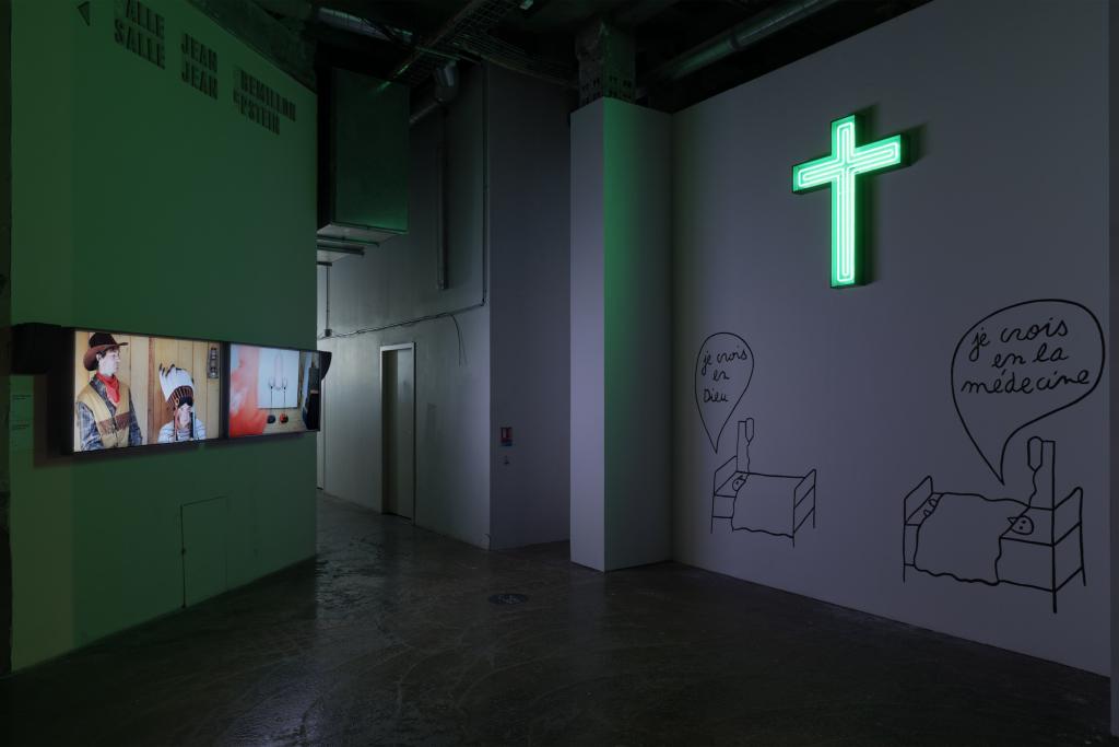 expo Palais de Tokyo 14