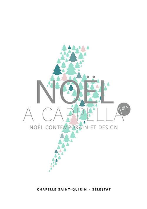 """expo """"objets de Noël, Noël en objet """"2015"""
